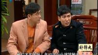 20090228:拾金之昧(上)