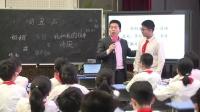 六年级优质课观摩《丑石》王林波_小学语文名师