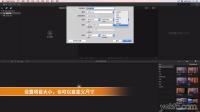 Final Cut Pro X 中文教程:(0003)如何新建项目