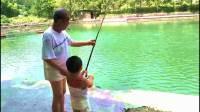 崽崽和外公去钓鱼