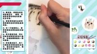 《彩铅猫狗绘 我的云养日记》阿肥 p102