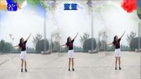 好心情蓝蓝广场舞原创【90】草原风格【我的家乡内蒙古】附教学