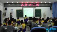 五年級語文《桂花雨》示范課教學視頻