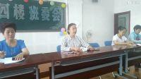 老年大2018四楼音乐,乐器班委会  赵科兰班长录像制作