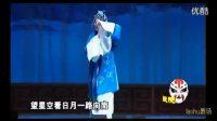 河北梆子——韩玉娘(全剧)杨丽萍 王少华 河北梆子 第1张