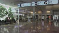 如何带大家搭乘东京单轨电车1