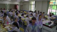 [配课件教案]9.高中通用技术必修1《三技术的未来》海南省优质课
