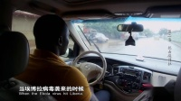 医道无界 02-抗击埃博拉