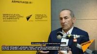 Роберт Кочарян об армяно-российских отношениях