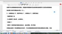信息系统项目管理师进度管理2