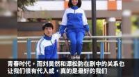 陈立农和谭松韵拍校园短片,和刘昊然相比,哪一对更有CP感?