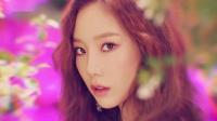 【中字MV】少女时代 Oh!GG - Lil Touch《HD超清珍藏版》