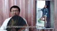 180907应天观星:小雪糕的出生会对薛之谦有正向增旺作用吗?