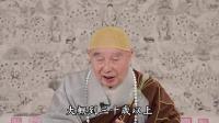 02-040-0086二零一二净土大经科注