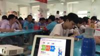 坤尚培训-王国钦老师主讲《威博精密科技班组长综合管理能力提升》内训专场