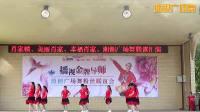 湘湘原创广场舞粉丝联谊会-爱情失联了(凤凰新街广场舞)