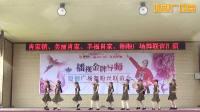 湘湘原创广场舞粉丝联谊会-这山这水这么美(凤凰新街广