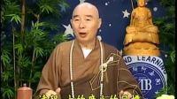 《地藏菩萨本愿经》讲解 第02/51集----净空法师