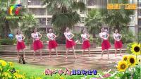 杨丽萍广场舞《爱的深伤的深》原创韵律广场舞 广场舞视频教学在线观看_综艺