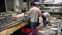 铝艺悬折门生产中