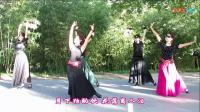 紫竹院广场舞  ——《千古一醉》(带歌词字幕)