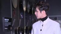 2018淘宝造物节时装秀:蔡徐坤穿越到2016年 对猫厕所充满好奇 180913
