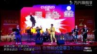 平乐岸乐队原创歌曲《为你而战》-小韩医生/师爷,2018原创乐势力演唱会