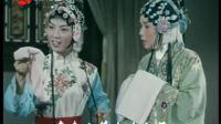 越剧电影《碧玉簪》1962年版