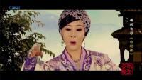 越剧电影《白蛇传》(1)
