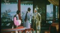 越剧电影《梁祝》1953年版