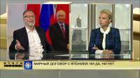 Итоги недели с Сергеем Михеевым. Царьград ТВ [2018.09.14]