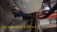 武汉瑞肯JM20W卧式哈芬槽铆接机,铆接机厂家,武汉铆接机,铆接机演示视频