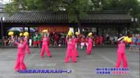 赣州市舞动健康快乐舞蹈队《母亲是中华》