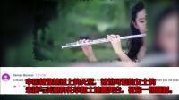 各国网友听中国风歌曲:中国就像天堂