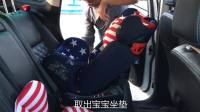 0-12岁安全座椅安装视频