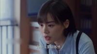 橙红年代 卫视预告第3版180917:韩进怀疑绑架聂万峰小孩绑匪有问题