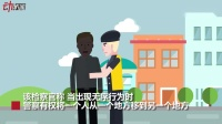 """瑞典检察官回应""""粗暴对待中国游客"""":调查已结束 警方无过错"""
