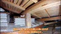 03 天井板の張替 - 100万円で買った家