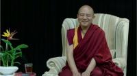 上师119次开示《当今时代如何学佛。传授皈依和八吉祥颂、大自在祈祷文、地藏法会仪轨等传承》