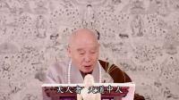 02-041-0086二零一四净土大经科注
