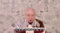 02-041-0087二零一四净土大经科注