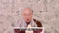 02-041-0088二零一四净土大经科注