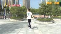 qqtxwm-广场舞视频大全 腊月广场舞 鬼步舞《女人没有错》教学版