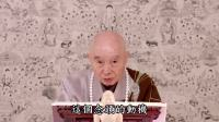 02-041-0097二零一四净土大经科注