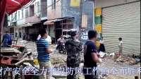 阳春市永宁镇916洪灾实况视频