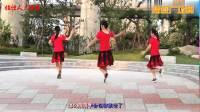 qqtxwm  -俏佳人广场舞【一晃就老了】原创 附分解动作 热门广场舞