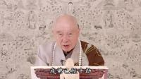 02-041-0191二零一四净土大经科注