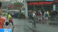 中秋假期·出游 黄山景区中秋假期客流平稳增长 180922