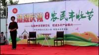 首届阜宁县硕集社区农民丰收节演出在双桥