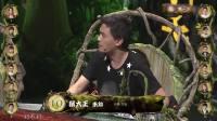 PandaKill第5季第8期P2